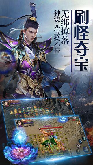 乌木剑圣手游官网正版下载图5:
