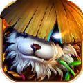 熊猫人之怒恶魔降临手游官网 v2.0.0