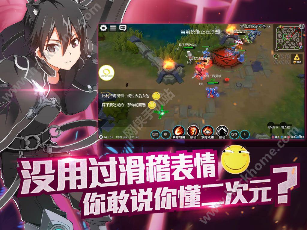 二次元大作战下载官方网站正版游戏图2: