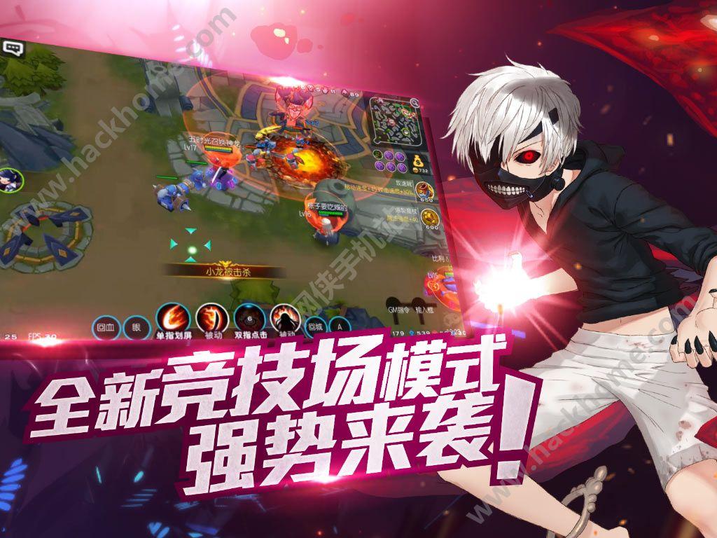 二次元大作战下载官方网站正版游戏图3: