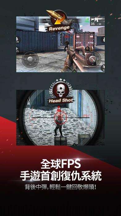 Final Shot手游ios版下载(终极枪战)图2: