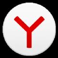Yandex浏览器官网版