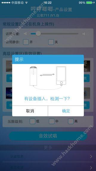 客所思官网手机版下载图1: