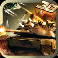 3D坦克世界官方网站版下载 v1.0