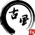 简记古风记事本软件app下载 v1.0