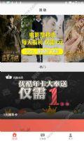 西瓜籽app评测:社交娱乐软件图片1