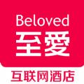 至爱酒店app下载手机版 v1.0.008