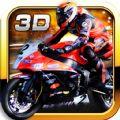 暴力摩托3D游戏手机版下载 v0.0.1