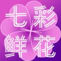 七彩鲜花礼品网下载app手机版 v4.1