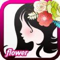 鲜花传情官方版app下载 v1.6.0