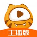 虎牙助手主播手机版app下载 v5.3.11
