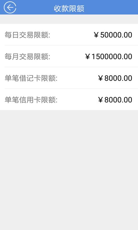 优蓓通家长版免费下载安装图2: