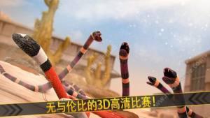 我的蛇世界游戏图1