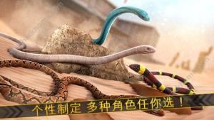 我的蛇世界游戏图3