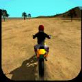 摩托车特级技游戏