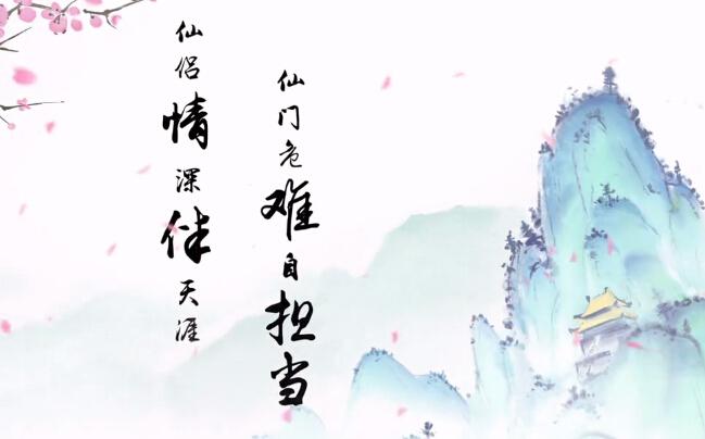 梦幻诛仙手游百万CG视频分享[图]