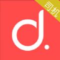 叮叮司机下载官网手机版app v1.0.1