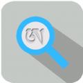 藏文词典手机版
