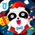 欢乐圣诞游戏安卓版下载 v8.8.8.10