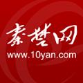 秦楚网官方版