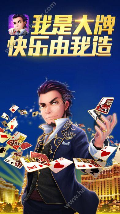 我是大牌游戏官网手机版图4: