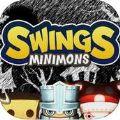 Swings游戏官方手机版 v1.0.1