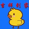 陕西酒店app下载手机版 v8.0.0