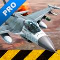 模拟空战破解版