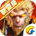 全民斗战神官网下载新变身版 v4.0.30