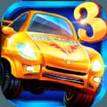 狂飙卡丁车极速前进3游戏安卓版 v1.10.07