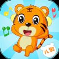 贝乐虎儿歌app官方客户端下载 v1.6.2
