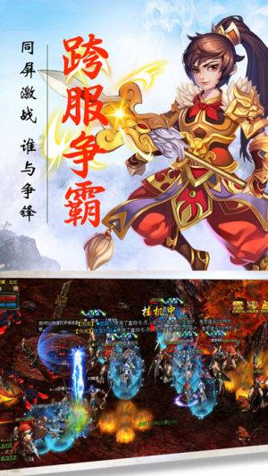 御剑传说手游官网图1