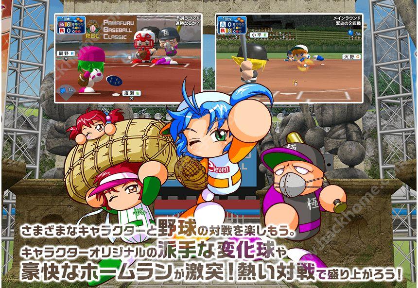 实况力量棒球英雄手机版游戏汉化下载图5: