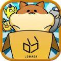 lohaco养成安卓中文游戏 v1.0