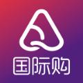 众柴高跨境电商app下载手机版 v1.0.0