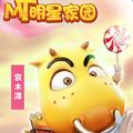 我叫MT明星家园官网下载九游版 v1.0