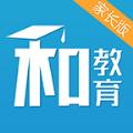 重庆和教育客户端