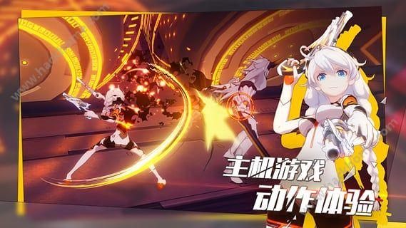 崩坏3后崩坏书手游官网最新版下载图1: