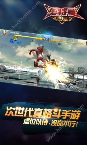 奥特曼格斗冠军iOS图1