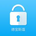 德宝斯盾软件官网下载 v1.0.4