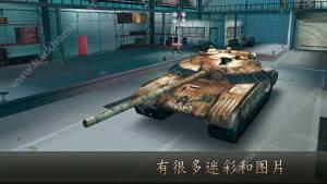 Armada现代坦克冲突手游图3