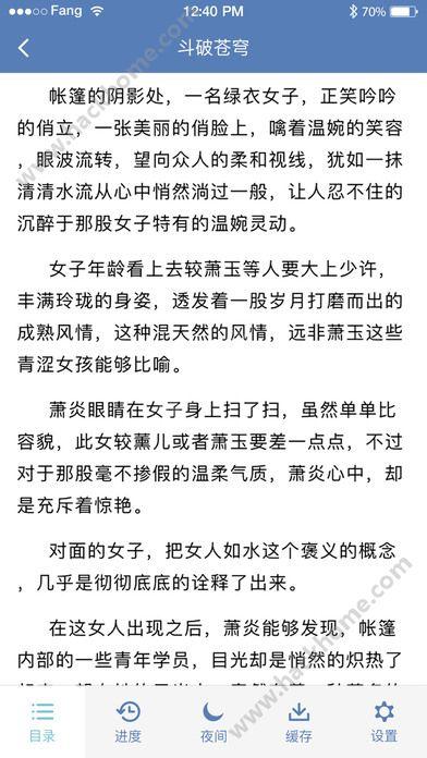 老子搜书官网app下载图3: