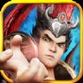 亂戰三國下載安裝九遊版 v0.0.5
