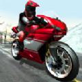 摩托骑手VR游戏官方手机版 v1.06