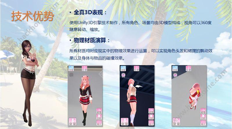 心动摄影会游戏官网IOS版图2:
