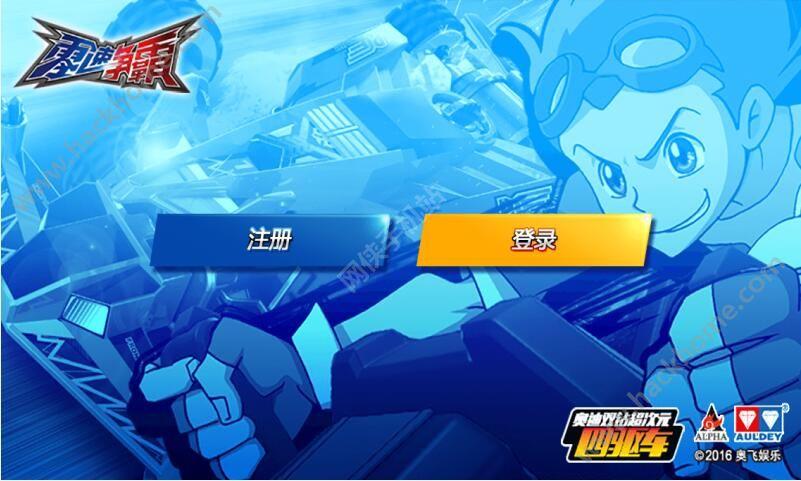 零速争霸下载游戏app图1: