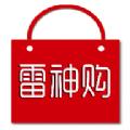 雷神购app手机版下载安装 v1.1.0