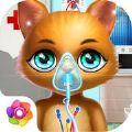 小猫的健康急救室游戏手机版 v1.0.0
