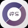 碎乐娱乐汪峰官网app下载安装软件 v3.6.1