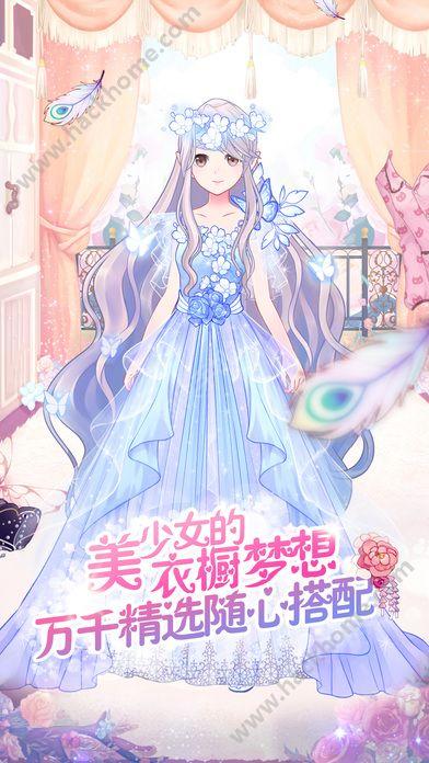 恋花语学园下载最新版官方网站图4: